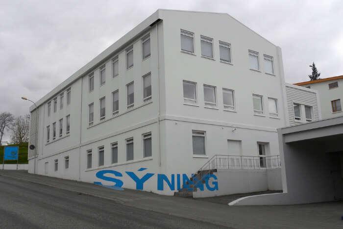 Akureyri Arts Museum