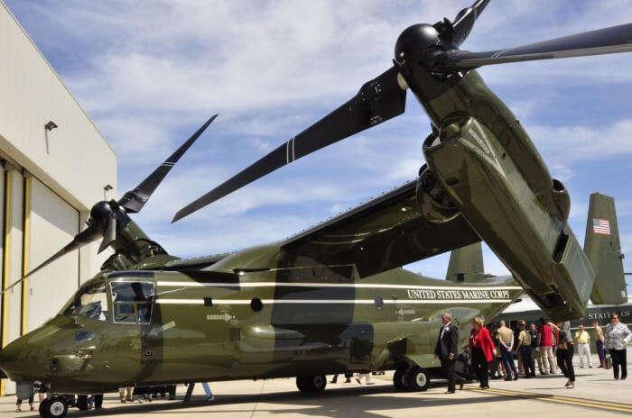 Anacostia Helicopter Facility