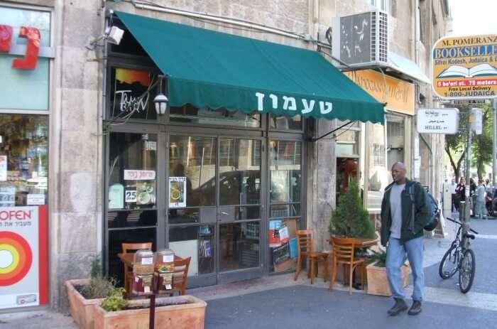 Cafe Hillel