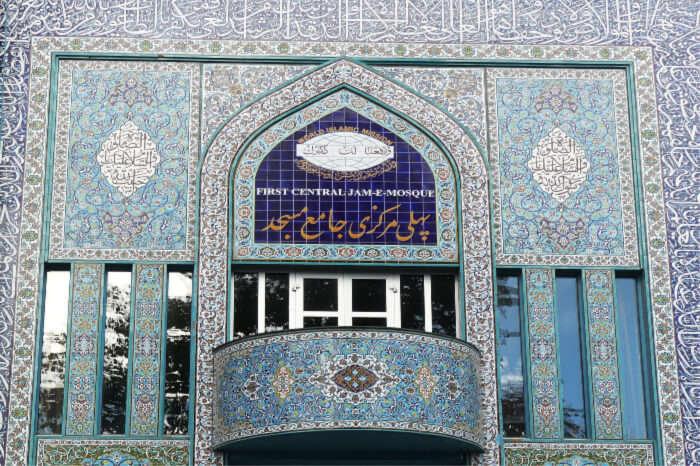 Central Jam-e-Mosque