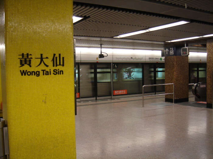 How to get to Wong Tai Sin temple