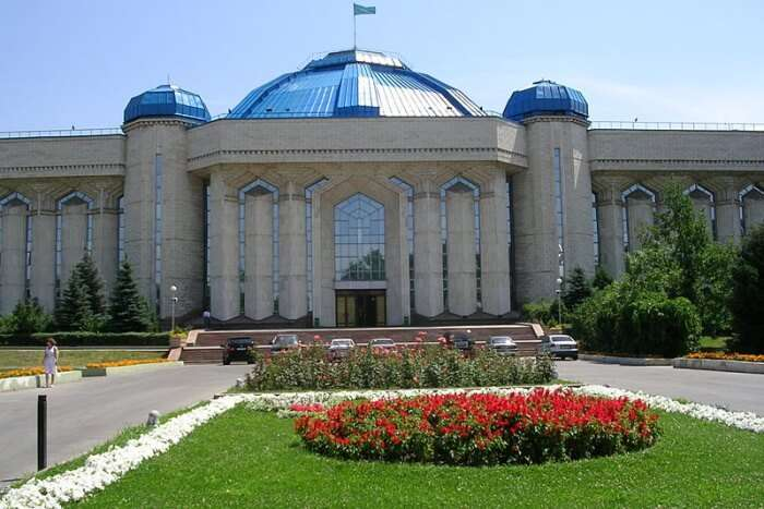 Museum of Kazakhstan