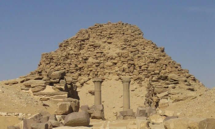 interesting Pyramid