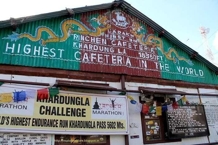 Rinchen Cafeteria