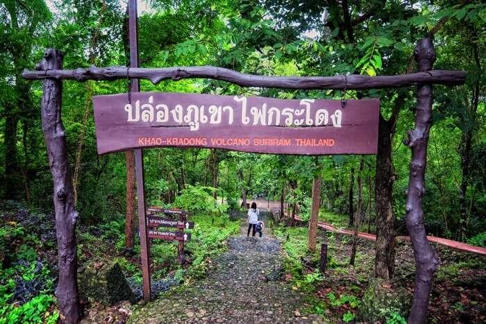 Khao Kradong Forest