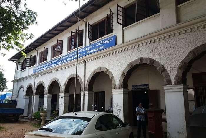National Museum of Ratnapura