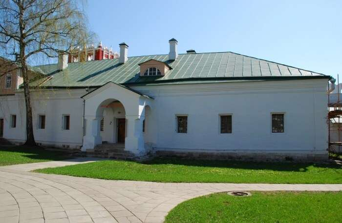 Russian General Holiday Home