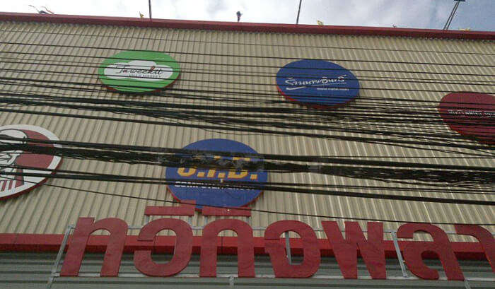 Shops Of Buriram