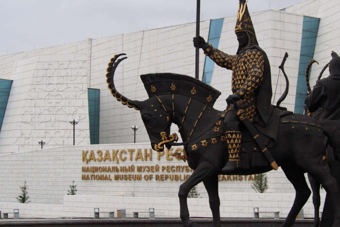 The National Museum Of The Republic Of Kazakhstan