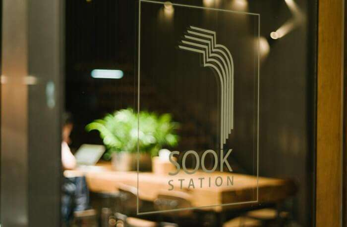 The Sook Station Hotel An Introduction