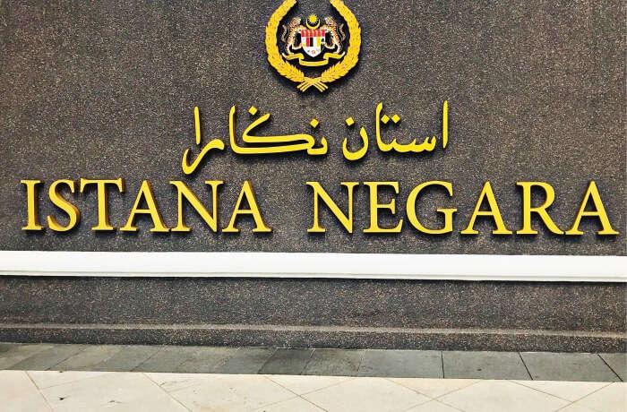 the Istana Negara
