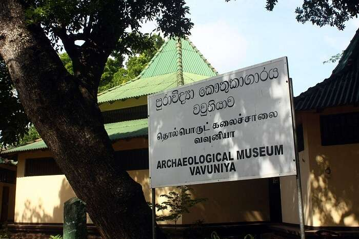 Archeological Museum of Vavuniya
