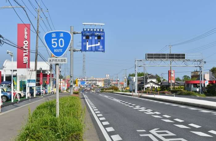 Ibaraki Japan