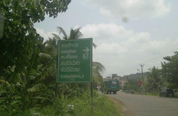 Sabarimala, Pathanamthitta