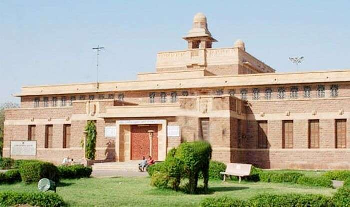 Museum in Jodhpur