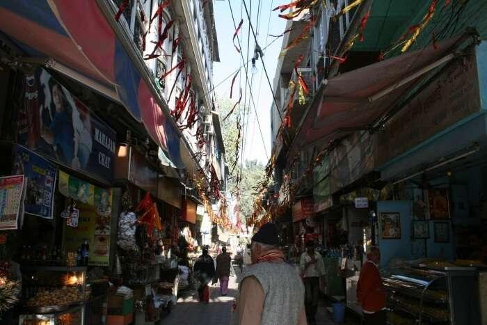 Guru Bazaar