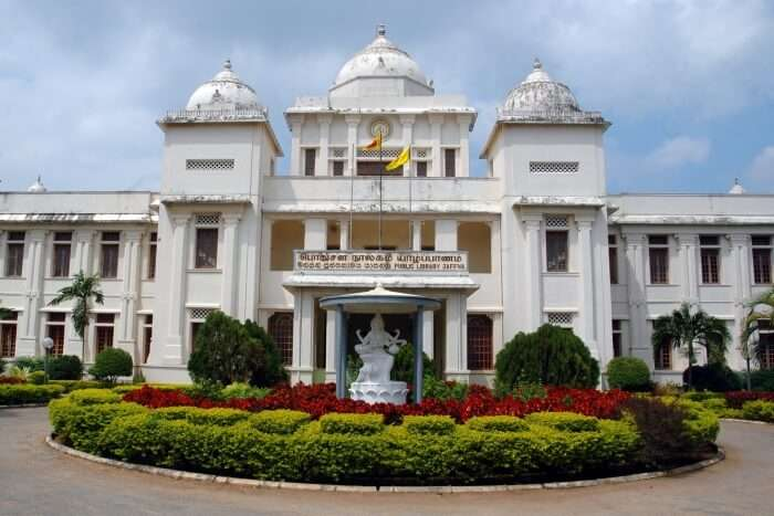 Public Library, Jaffna