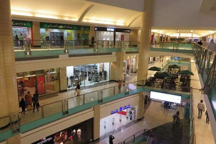 Lulu Shopping Center