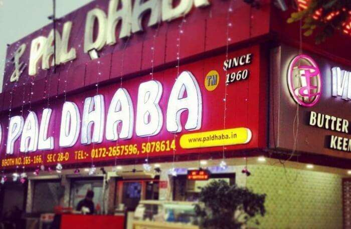 Pal Dhaba Front View