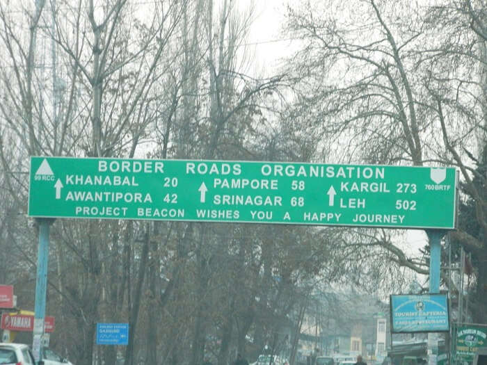 Srinagar ab Door nahi
