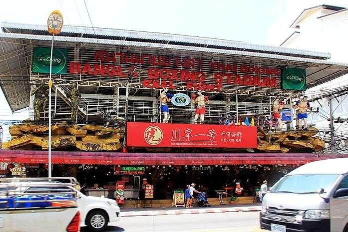 Patong Boxing Stadium