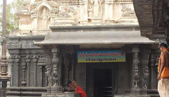 Sri Ramalingeswara Temple In Hyderabad 18/10/19