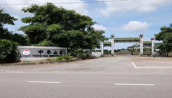 Tiong Bahru Adventure Playground