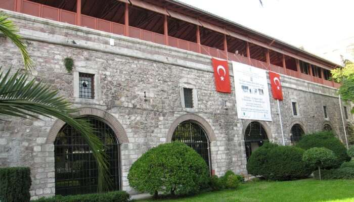 Turkish And Islamic Arts Museum in Istanbul