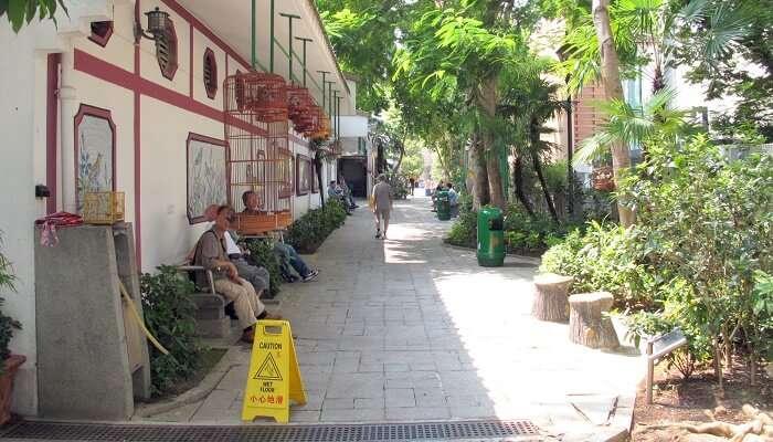 Yuen Po Garden