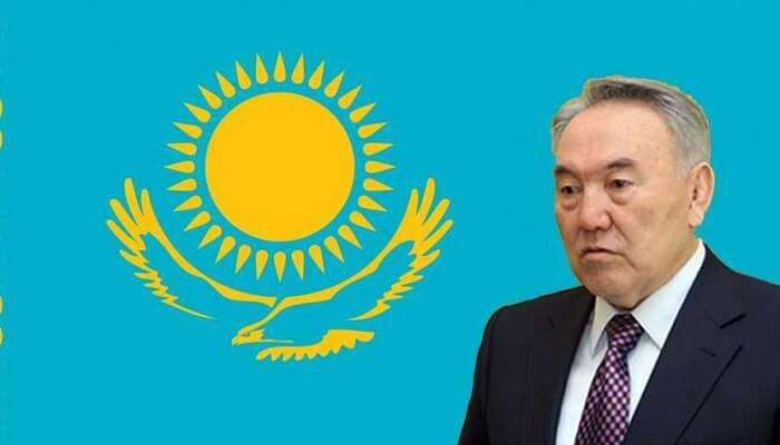 Kazakhstan Day Of The First President