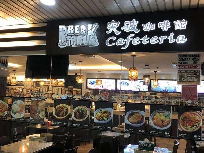 breakthrough cafe outlet