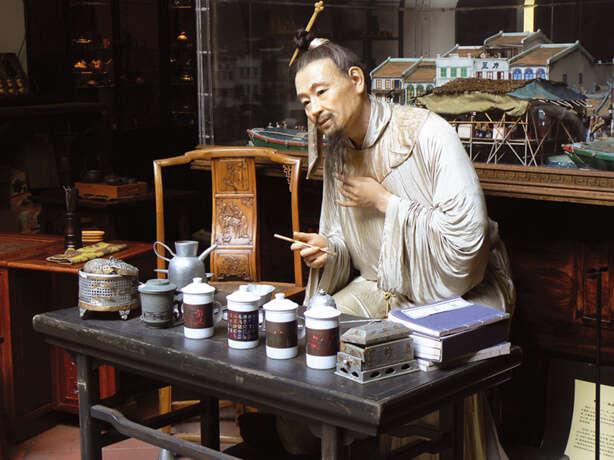 Fuk Tak Chi Museum in Singapore