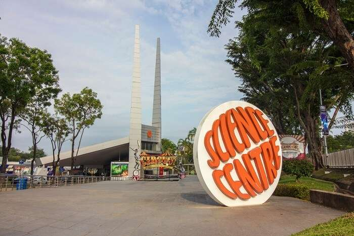 science center in jurong, singapore