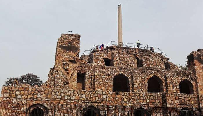 Feroz shah Kotla Fort