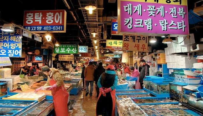Chungbu Market