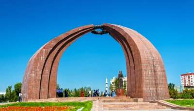 Awesome Bishkek Travel Guide