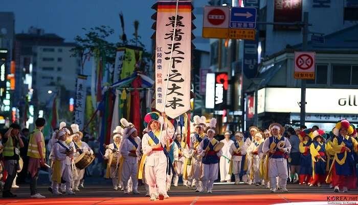 Dano Festival