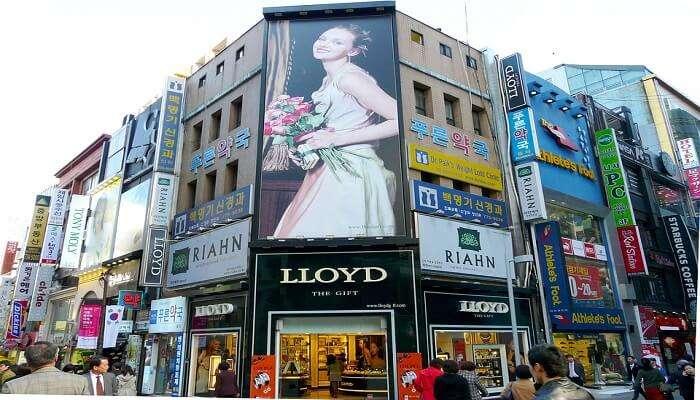 Gangnam Goto Mall
