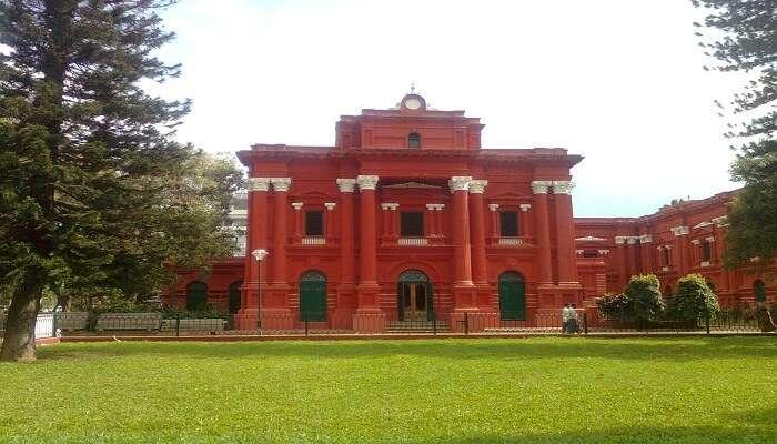 Government of Karnataka Museum