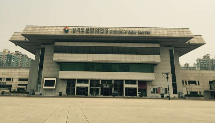 Gyeonggi_Arts_Center