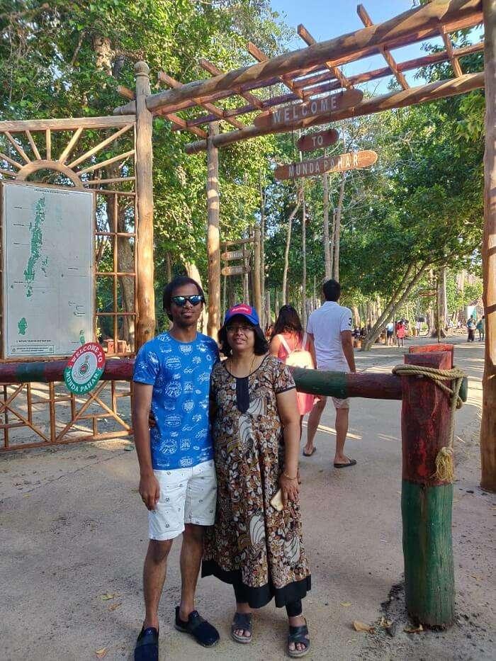 At Chidiya Tapu Beach