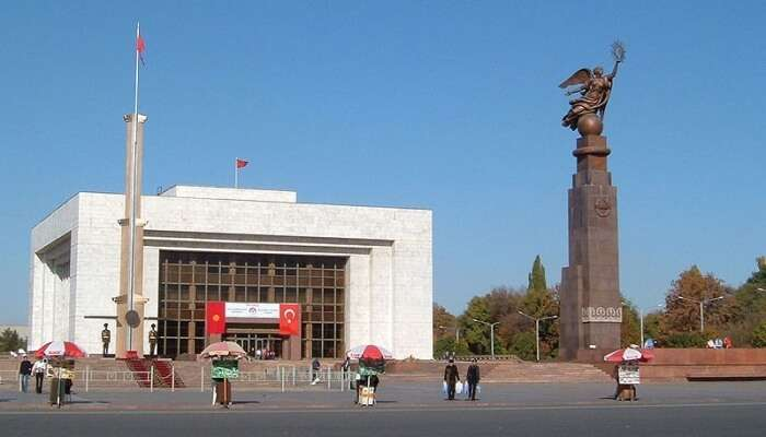 Kyrgyz State Historical Museum