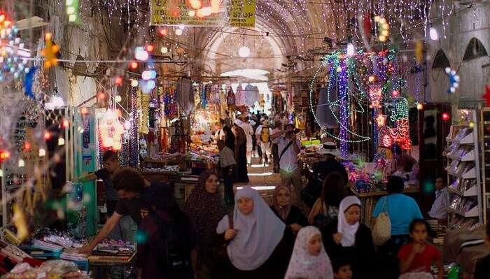 Muslim Quarter Jerusalem