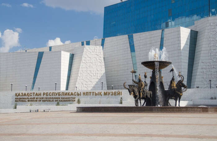 National Museum Of Kazakhstan