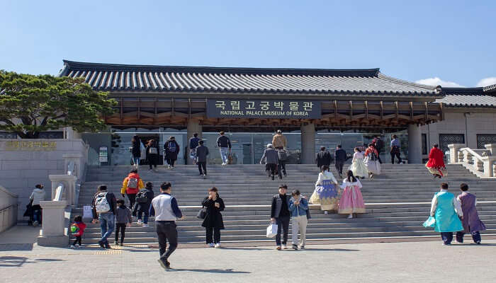 National Palace Museum of Korea
