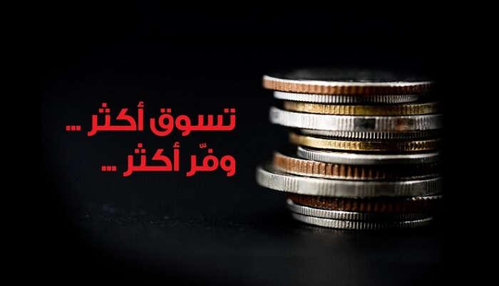 Al Farid Stores