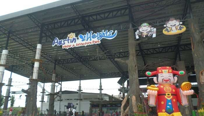 Austin Height Water Park