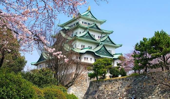 City Of Nagoya