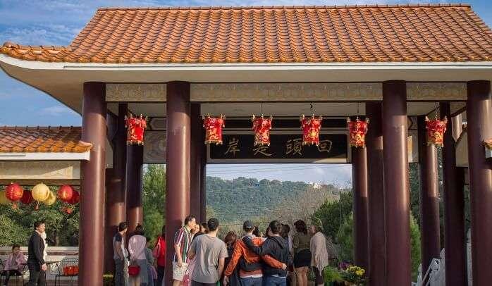Fo Guang Shan Xiang Yun Temple
