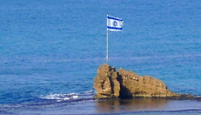 Great Rock Of Bat-Yam